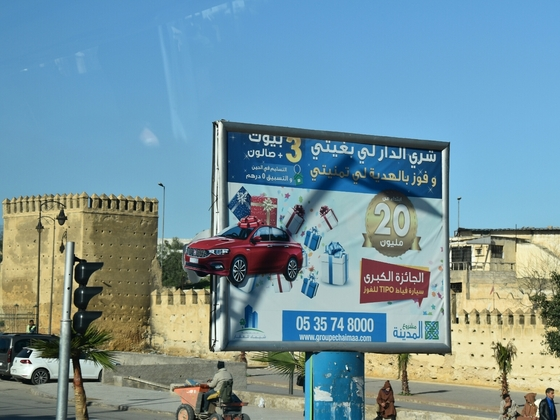 Grüße aus Marokko...